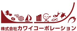 株式会社カワイコーポレーション(大阪市浪速区)
